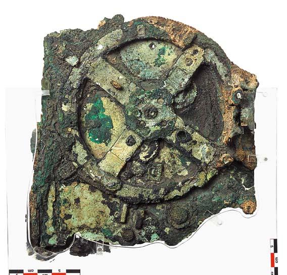 fragment mécanisme d'Anticythère