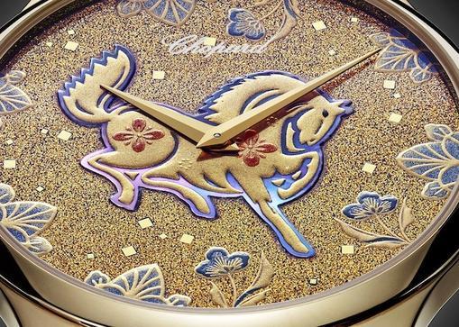 chopard-année du cheval nouvel an chinois